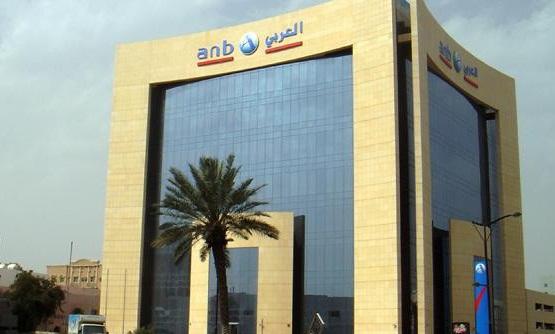 البنك العربي في السعودية