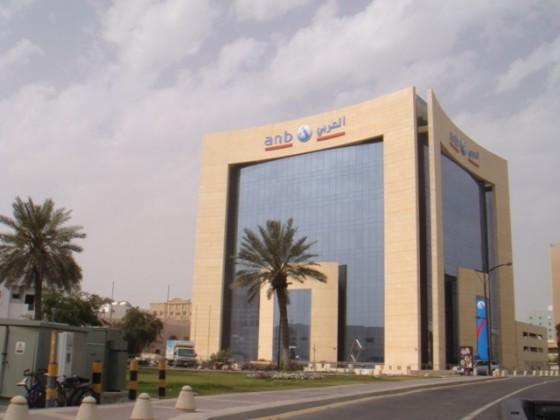البنك العربي (1)