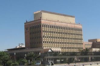 اللجنة الرباعية والأمم المتحدة تجتمعان لمناقشة الوضع الاقتصادي اليمني - المواطن