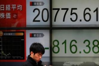 بورصة طوكيو تحول مسارها وتغلق على ارتفاع - المواطن