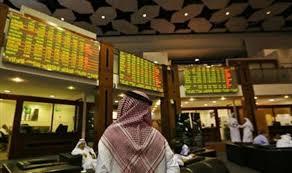 110 مليارات ريال أرباح متوقعة في السوق السعودية عن عام 2017 - المواطن