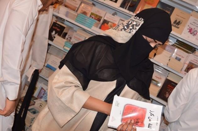 البوق-والثقفي-معرض-الكتاب