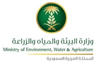 البيئة ترخص لـ 20 مشروعاً في الزراعة المائية خلال 2018 - المواطن