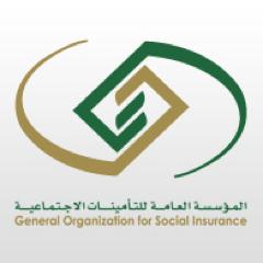 خلال 6 أشهر.. خروج 400 ألف موظف أجنبي من القطاع الخاص ودخول 110 آلاف سعودي - المواطن