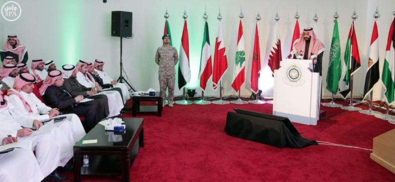 التحالف العسكري الإسلامي
