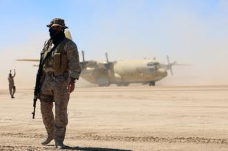 اقترب سقوط الحوثي.. مسارات دعم متعددة وانتصارات عسكرية متسارعة في اليمن - المواطن