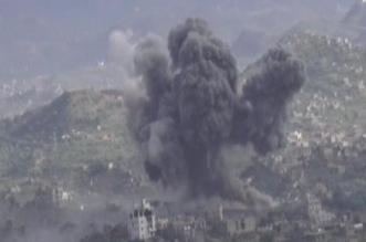 التحالف يقصف ميليشيات الحوثي وصالح على الحدود
