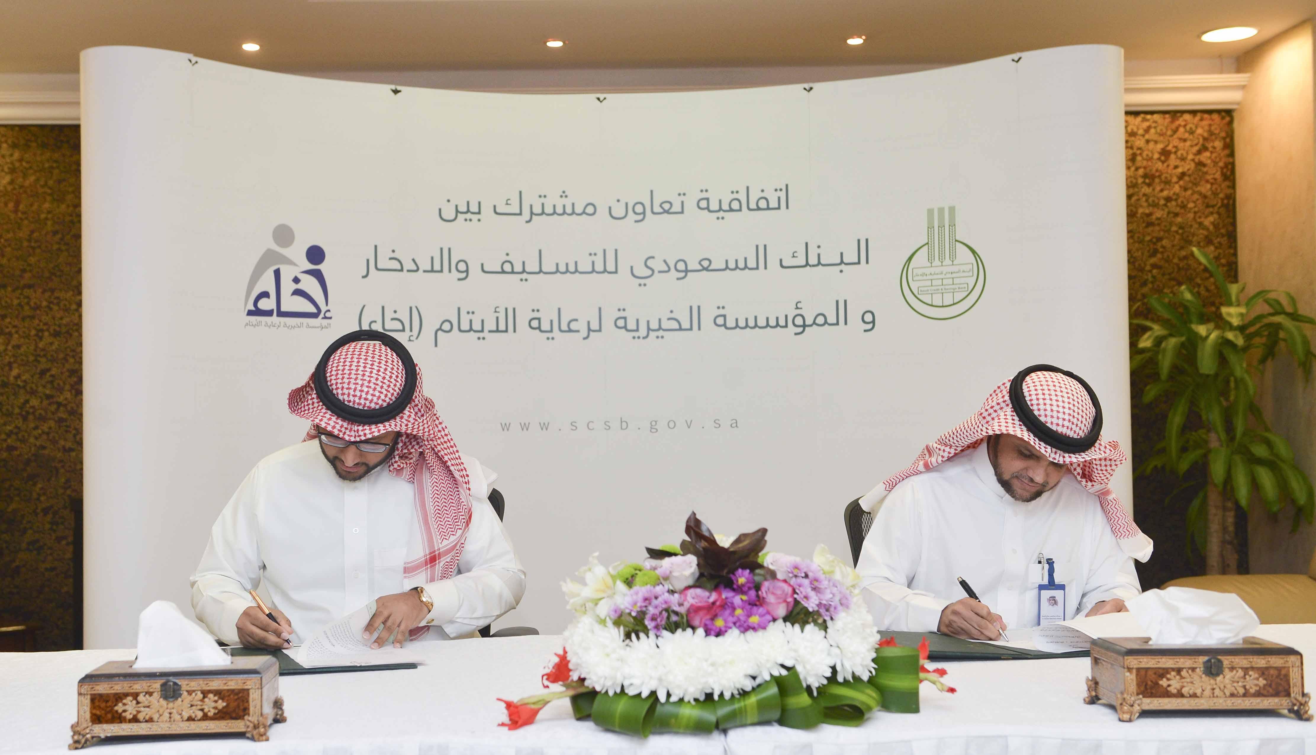 التسليف والادخار وإخاء يبرمان اتفاقية لشراء سيارات خاصة (1)