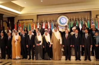 الأميرة للا مريم بنت الحسن أول سفيرة للنوايا الحسنة لمنظمة التعاون الإسلامي - المواطن