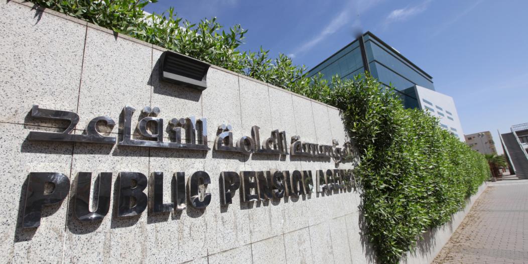 التقاعد تودع معاشات نوفمبر وبدل غلاء المعيشة للمستفيدين