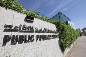 التقاعد تودع معاشات نوفمبر وبدل غلاء المعيشة للمستفيدين - المواطن