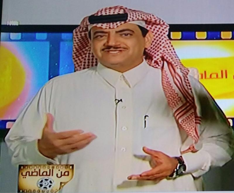 التلفزيون-السعودي