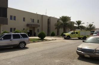 بالصور.. التماس كهربائي يخلي مستشفى نقاهة الرياض.. ذاتياً - المواطن