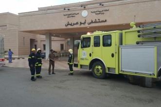 التماس كهربائي يُخلي 6 أطفال بحضانة مستشفى أبو عريش - المواطن