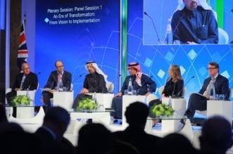 اتفاقيات اقتصادية بين السعودية والمملكة بـ 8.9 مليار ريال - المواطن