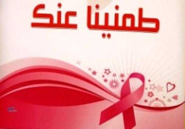التوعية-بسرطان-الثدي (3)