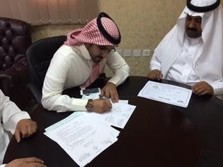 التوقيع في عدد من مناطق المملكة بدأت في تبوك..التسليف