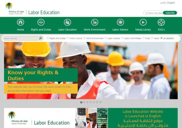 الثقافة-العمالية-الانجليزية