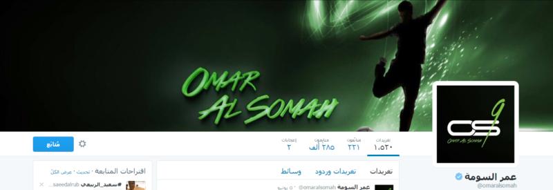 الجابر والقحطاني أكثر الرياضيين السعوديين متابعة على تويتر (93539253) 
