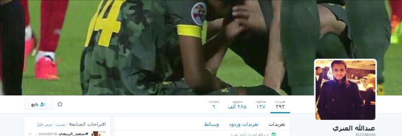 الجابر والقحطاني أكثر الرياضيين السعوديين متابعة على تويتر (93539254) 