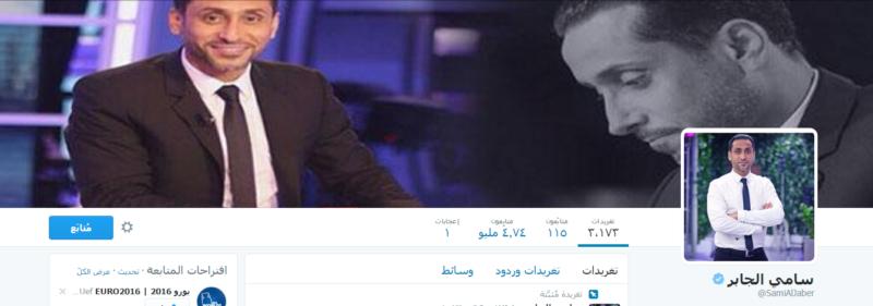 الجابر والقحطاني أكثر الرياضيين السعوديين متابعة على تويتر (93539255) 