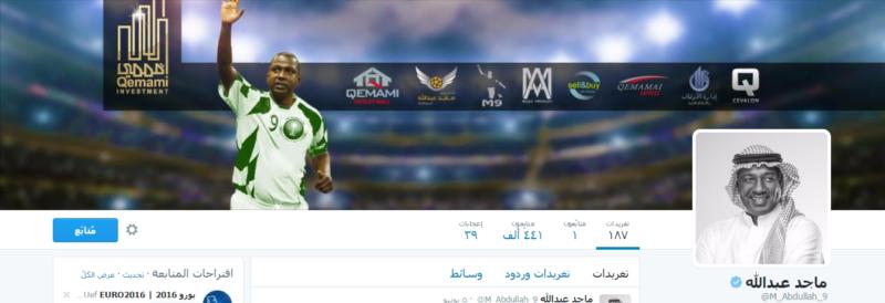 الجابر والقحطاني أكثر الرياضيين السعوديين متابعة على تويتر (93539257) 