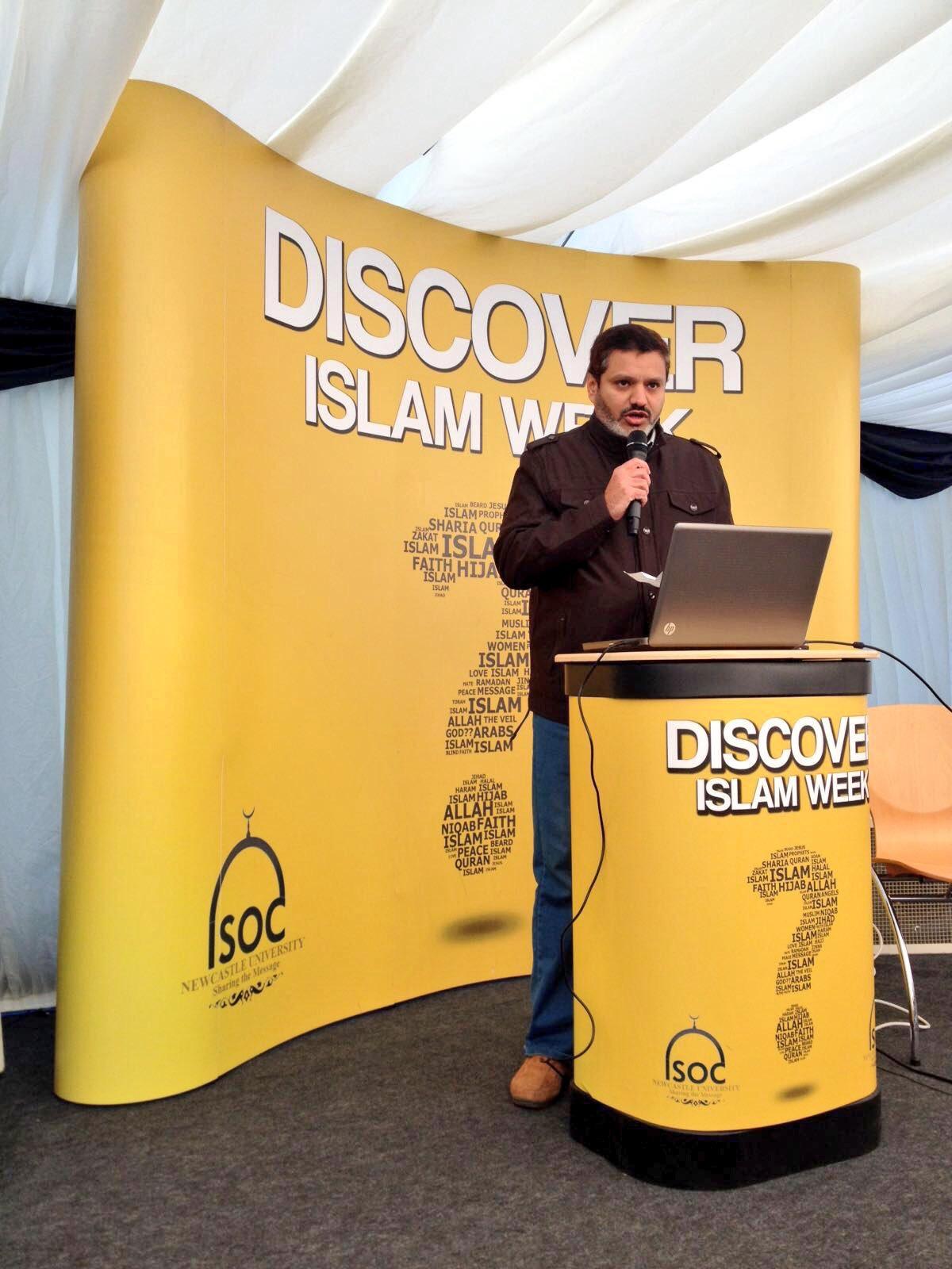 الجامعة الاسلامية بنيوكاسل تختم معرضها السنوي (4)