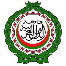 الجامعة العربية تدعم المغرب: تدخل إيران في الشؤون العربية مرفوض - المواطن