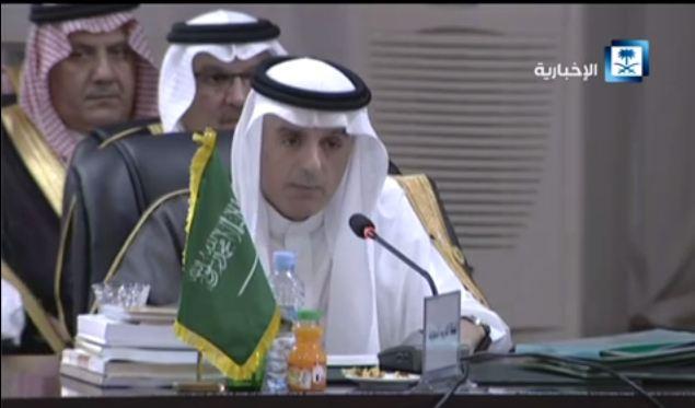الجبير القمة العربية