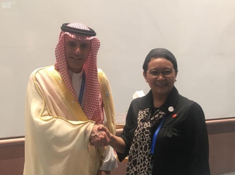الجبير مع وزيرة خارجية اندونيسيا