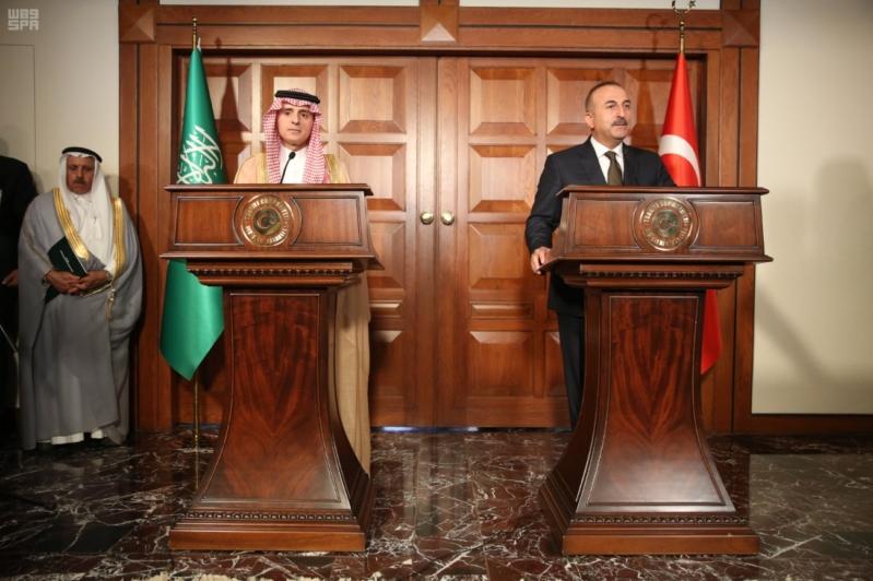 الجبير وأوغلو.. تطابق وجهات النظر وتعاون ثنائي مستمر  1