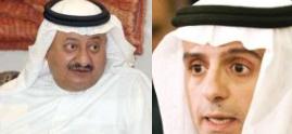 """مصادر """"المواطن"""" : وزير الخارجية يلتقي اليوم سفير #السعودية المرشح لدى واشنطن - المواطن"""