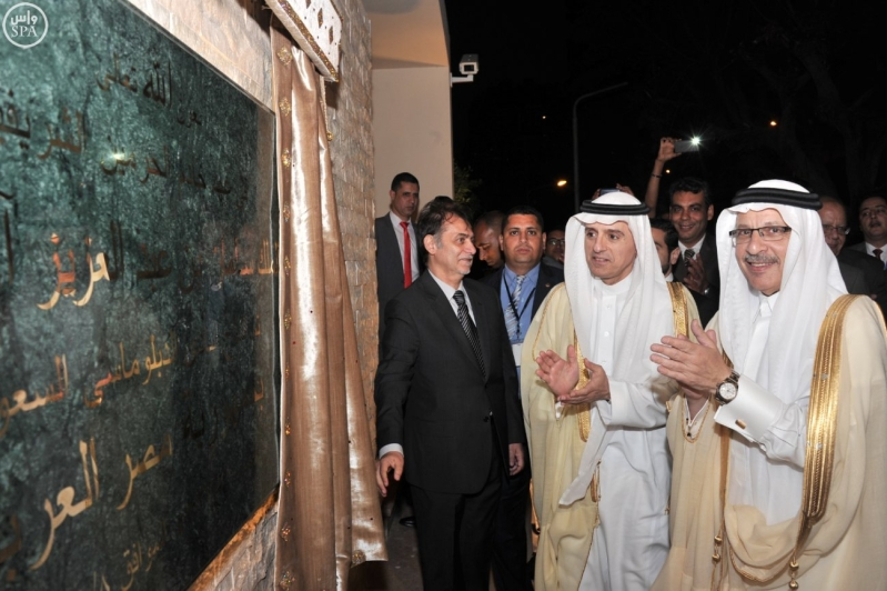 الجبير يفتتح النادي الدبلوماسي