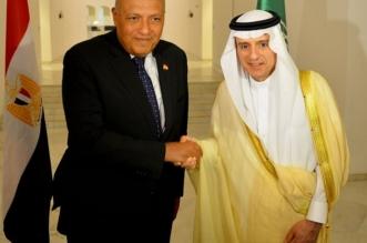 وزراء خارجية الأربعة الكبار يجتمعون الأربعاء لبحث الخطوات المقبلة مع قطر - المواطن