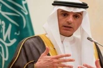 الجبير: تراكمات المواقف القطرية أدّت إلى قرار قطع العلاقات مع الدوحة - المواطن