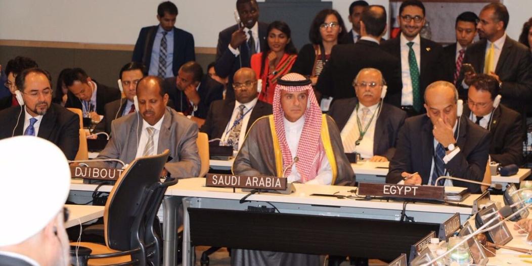 الجبير يشارك في اجتماع لمنظمة التعاون الإسلامي بشأن الروهينجا