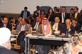 الجبير يشارك في اجتماع لمنظمة التعاون الإسلامي بشأن الروهينجا - المواطن
