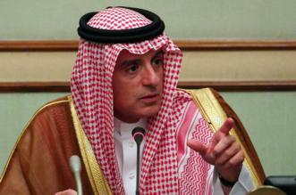 بالفيديو.. الجبير يعري جرائم الحمدين.. ويؤكد: قطر قضية صغيرة - المواطن