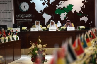 الجبير: وزراء خارجية الدول الإسلامية أجمعوا على قرار قوي يدين إيران وإرهابها - المواطن