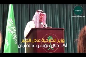 """شاهد موشن جرافيك """"المواطن"""".. السعودية لاتحتاج من يدافع عنها - المواطن"""