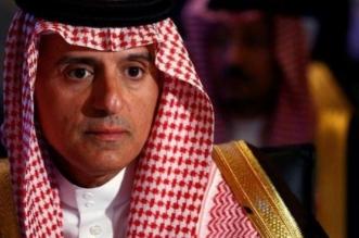 الجبير يلتقي وزراء خارجية 4 دول على هامش اجتماعات التعاون الإسلامي بدكا - المواطن
