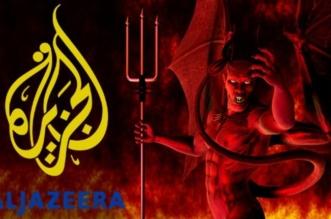 """غيبوبة """"صغير قطر"""" وذراعه """"الجزيرة"""" .. بعدما جعلا الإرهاب واقعًا يطالب بمراجعة المواقف!! - المواطن"""