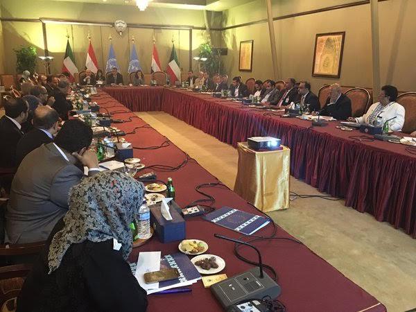 الجلسة المشتركة من مشاورات السلام بالكويت