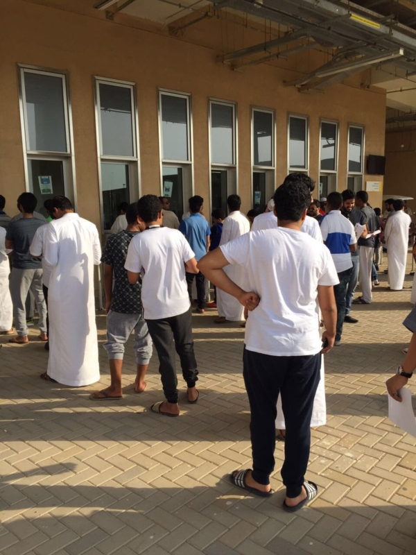 الجماهير السعودية 2