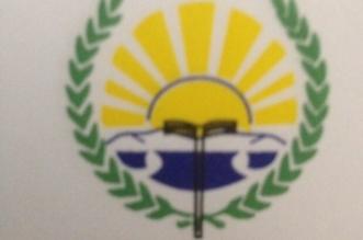 الجمعية الخيرية بالواديين1