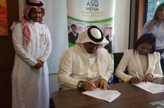 """بالصور.. """"السعودية للجودة"""" توقع مذكرتي تفاهم عالميتين في #دبي - المواطن"""