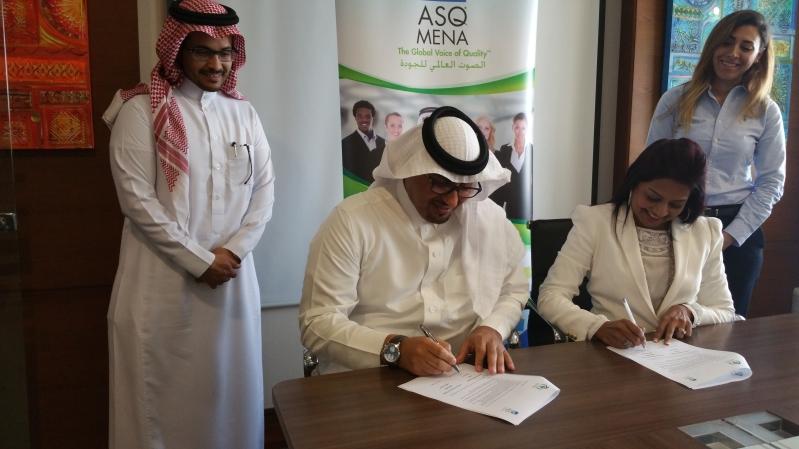 الجمعية السعودية للجودة توقع مذكرتي تفاهم عالمية بدبي (1)