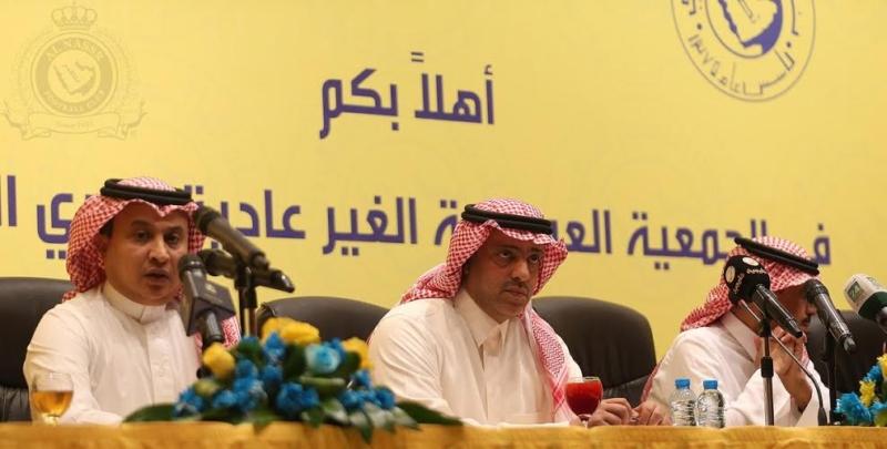 الجمعية العمومية لـالنصر تُزكي فيصل بن تركي رئيسًا للنادي (627206542) 