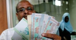 السودان يوحد سعر الصرف وهذا هدفه الأكبر