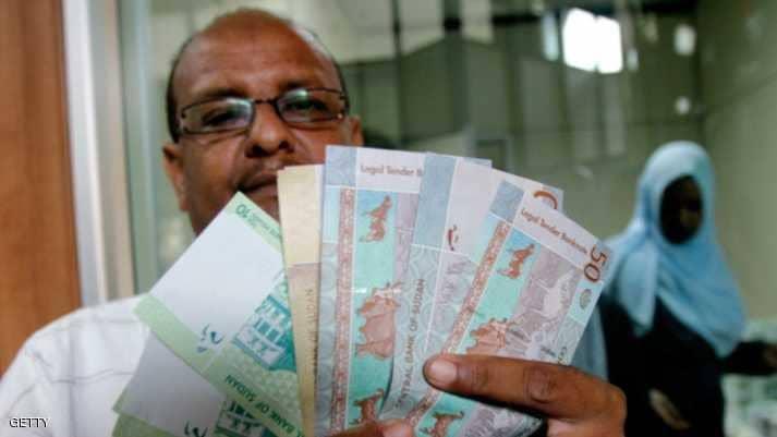الجنيه السوداني يخسر 42% من قيمته خلال 10 أيام